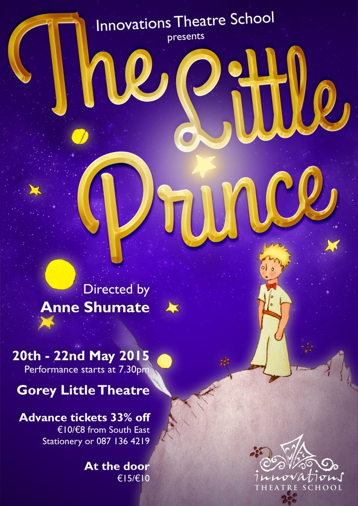 little-prince-poster-a4